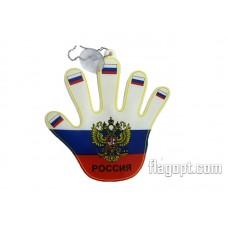 Брелок подвеска на присоске, Россия Рука бол