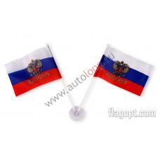 Флаг Россия двойной на присоске