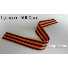 Георгиевская лента Жаккард, нарезанная 2,4 см*50 см