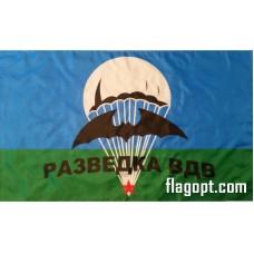 Флаг Разведка ВДВ 16х24