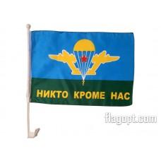 Флаг ВДВ с креплением на машину 30х45