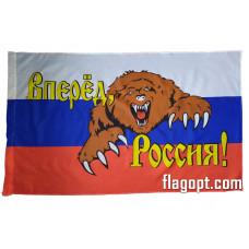 Флаг Россия Вперед 16х24