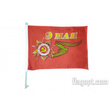 Флаг 9 мая с креплением на машину 30х45