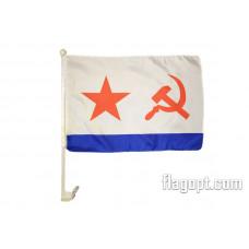 Флаг ВМФ СССР с креплением на машину 30х45