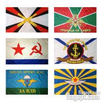 Изготовление Флагов 90х135