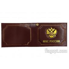 Обложка ФМС России с Значком, кожа