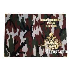 Обложка Военный билет, камуфляж Хаки, ВС России