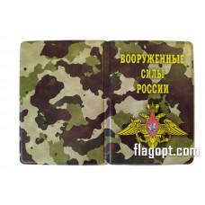 Обложка Военный билет, камуфляж зеленый, ВС России