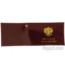 Обложка Удостоверение, кожа, Пенсионное