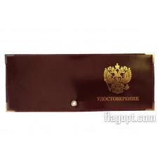 Обложка Удостоверение, кожа
