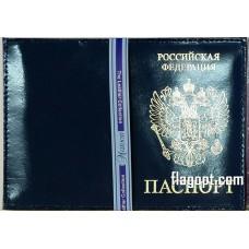 Обложка для паспорта с Гербом