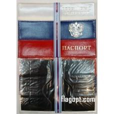 Обложка для паспорта Триколор