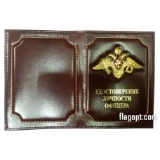 Удостоверение личности офицера со значком