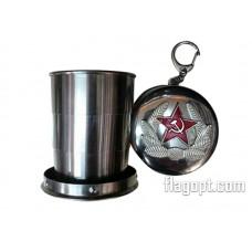 Стакан складной металл Звезда СА+Герб СССР 80мл